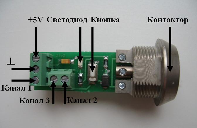 Схема замка на ключе таблетке.