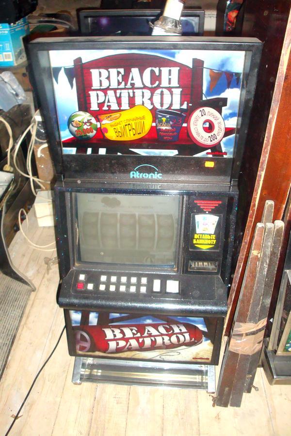 Играть В Автоматы Бесплатно И Регистрации