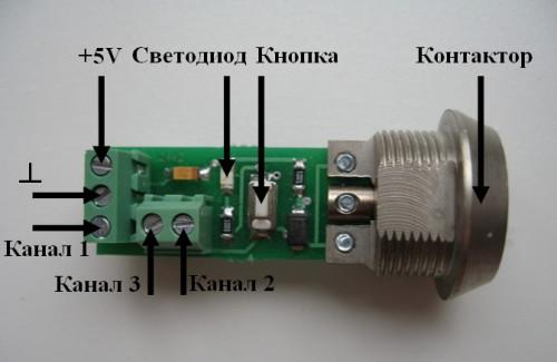 Основные элементы и устройство электронного замка 24V31