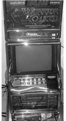 Игровой автомат E-Max