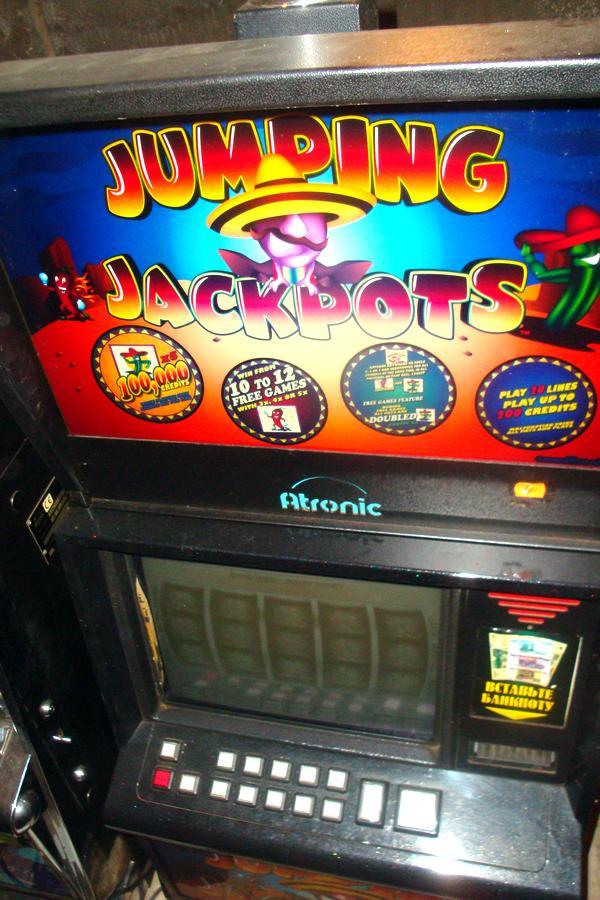 Игровые автоматы atronik скачать бесплатно форум игровые автоматы онлайн без регистрации inurl index php showuser