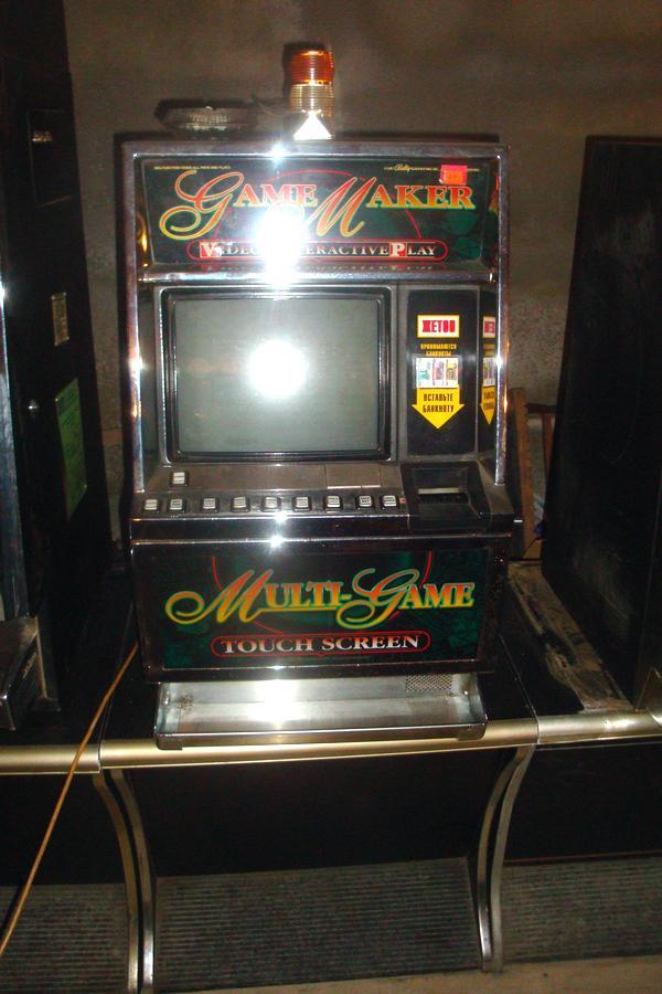 Игровые автоматы game maiker играть олайн в игровые автоматы бесплатно без регистрацыи