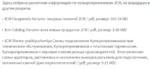 Программы, прошивки, общая информация по купюроприемникам JCM