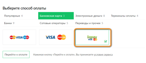 Pay by Liqpay if you have any problem in other countries.