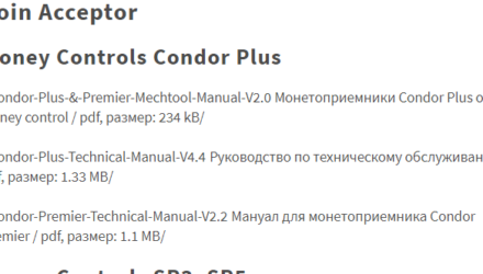 Монетоприемники Money Controls