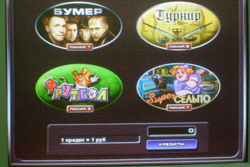 Автоматы игровые бесплатно бумер игровые автоматы дельфин онлайн бесплатно