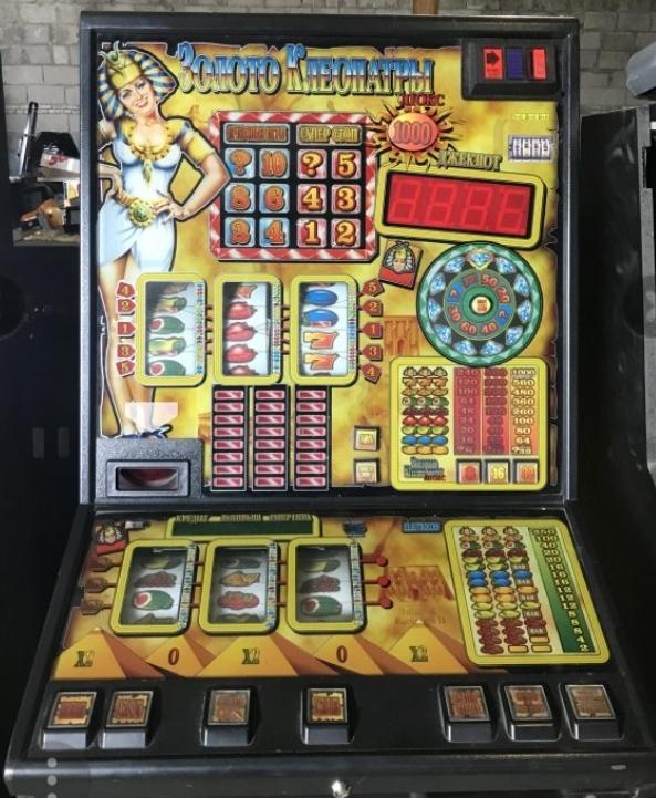 Игровые автоматы покупка рулетка игровые автоматы spy tricks онлайн