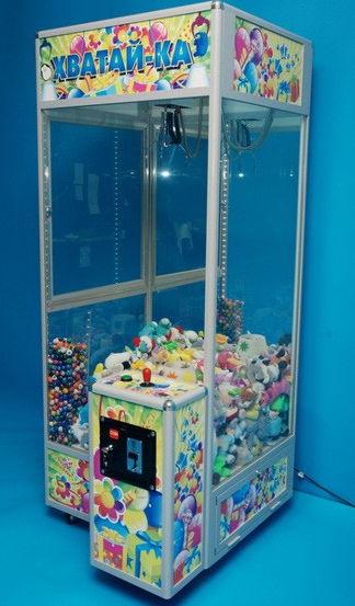 Игровые автоматы кран-машина купить java советские игровые автоматы